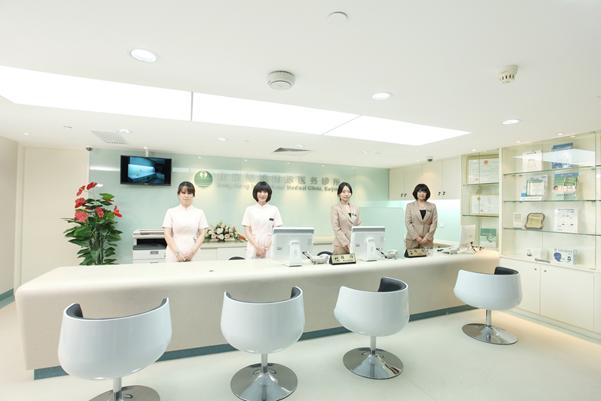 Sistem Manajemen Klinik yang baik
